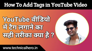 How To Add Tags In Youtube Video