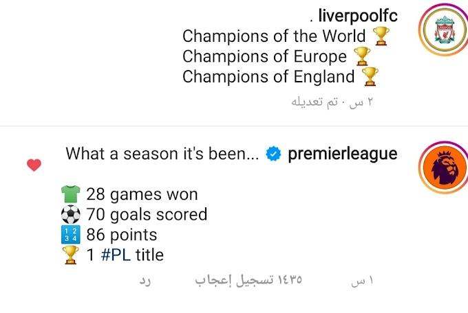 ليفربول يحتفل بحسم لقب الدوري على انستغرام والبريميرليج يرد