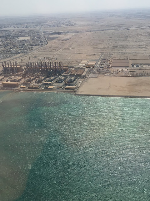 View of Doha from the plane