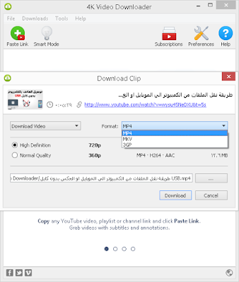 best-free-youtube-video-downloader-software-windows