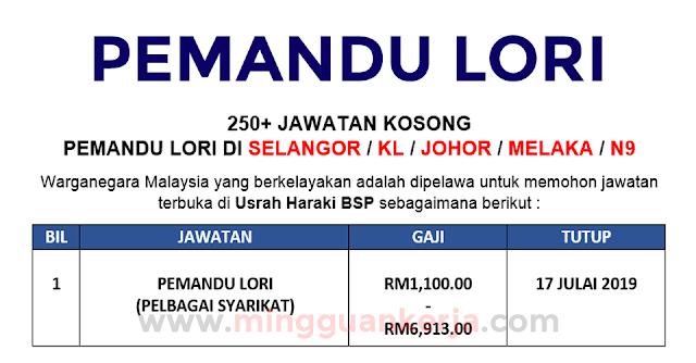 Permohonan 250+ Jawatan Kosong Pemandu Lori di Selangor / KL / Johor / Melaka / N9