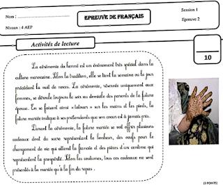 فروض المرحلة الثانية اللغة الفرنسية المستوى الرابع وفق المنهاج المنقح