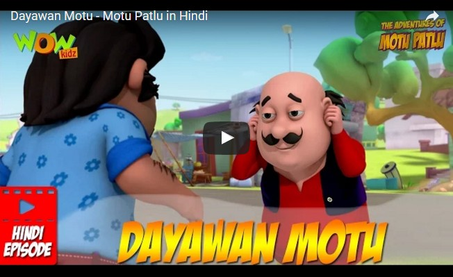 Motu Patlu Movie New Panku Jamai Trailer