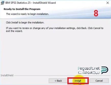 تثبيت التحليل الاحصائي spss للكمبيوتر ويندوز 8