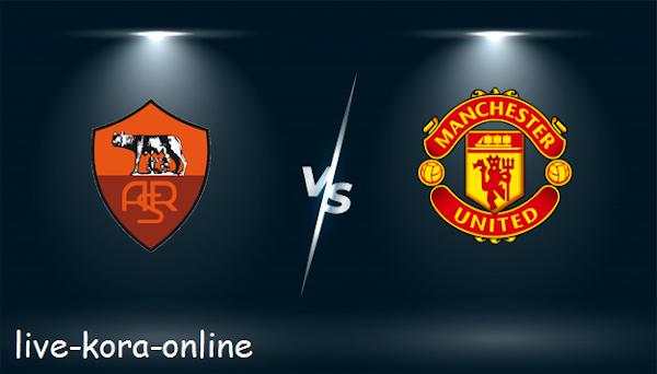 نتيجة مباراة روما ومانشستر يونايتد اليوم بتاريخ 29-04-2021 في الدوري الاوروبي