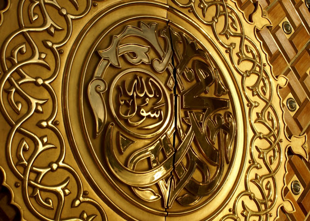حضرت محمد صلی اللہ علیہ وآلہ وسلم کی مثال: