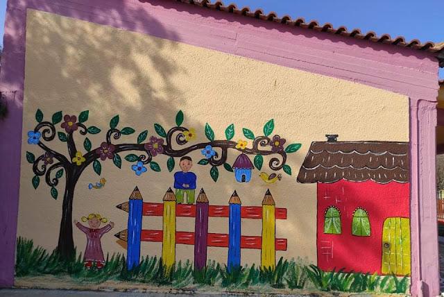 Όμορφη παρέμβαση στον Παιδικό Σταθμό Ερμιόνης