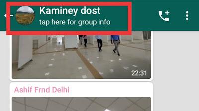 Whatsapp group ka admin kaise bane - how to make group admin whatsapp