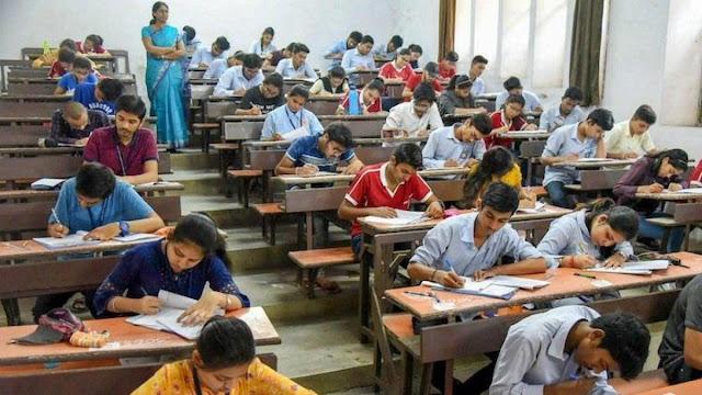 Mumbai University Exam 2020: जानिए कब होंगी फाइनल ईयर की एग्जाम
