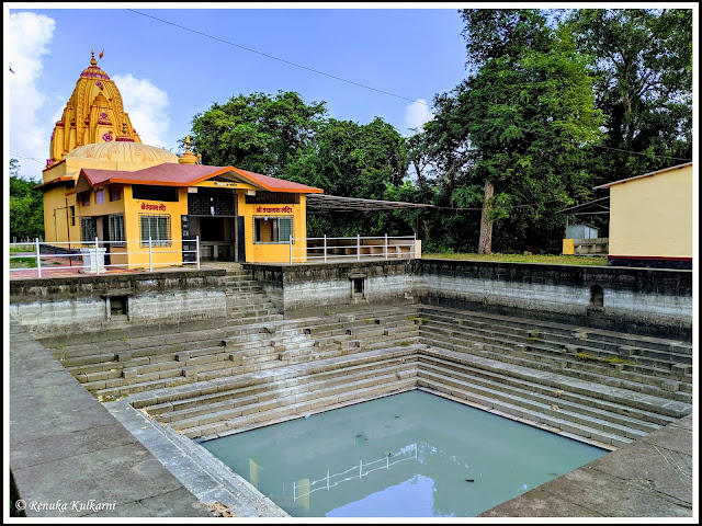 Shree Vakhanath Temple