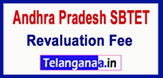 AP Andhra Pradesh SBTET Diploma ER91 1st Year 2017 Revaluation Fee