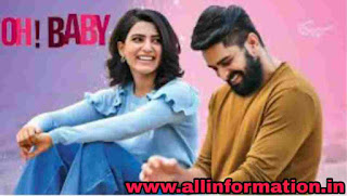 Oh Baby full movie leaked on Tamilrockers, Download oh baby full movie, mp4moviez