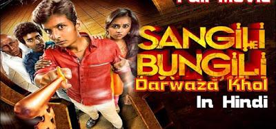 Sangili Bungili Darwaza Khol (2017) Full Hindi Dubbed Movie Download | Filmywap | Filmywap Tube 3