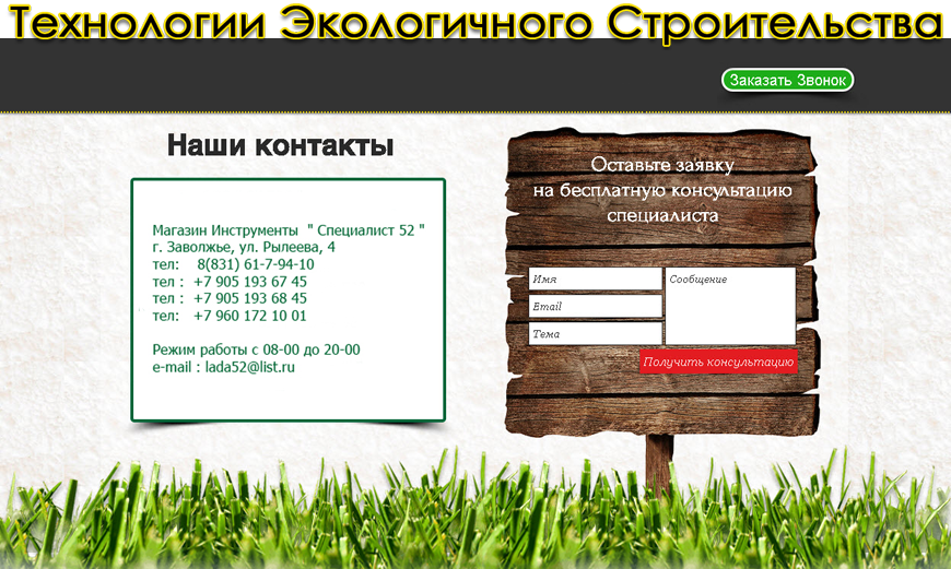 Гидроизоляция полимочевиной,+7 (930) 702-11-00,+7 (831) 283-87-88, www.tes52.ru,утепление ппу,