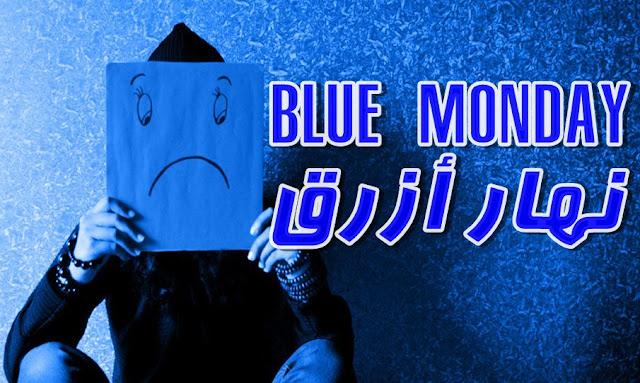 """""""Blue Monday"""" : le jour le plus déprimant"""
