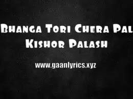Amar Vanga Tori Chera Pal Kishor Polash