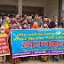 লৌহজংয়ে একমাত্র সরকারি স্কুলে ভর্তি কোঠা বৃদ্ধির দাবিতে মানববন্ধন
