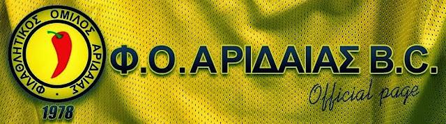 www.pozarnews.gr: 2018-07-08