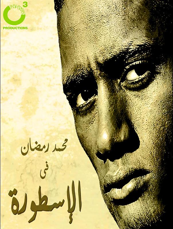 MAROCAIN KABOUL 2012 COMPLET TÉLÉCHARGER ILA TARI9 FILM