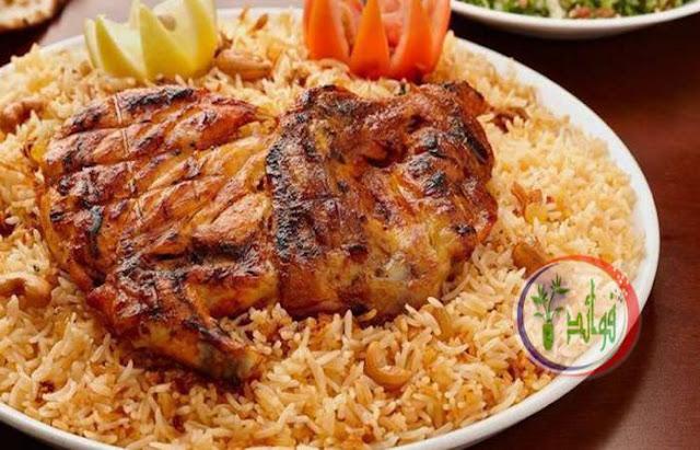 طريقة عمل المندي اليمني بالدجاج