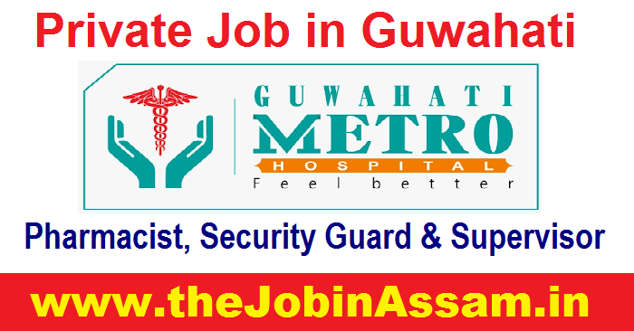 Guwahati Metro Hospital Recruitment 2021