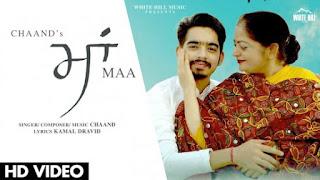 Maa Lyrics Chaand