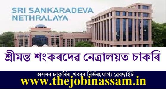 Sankaradeva Nethralaya Recruitment 2019