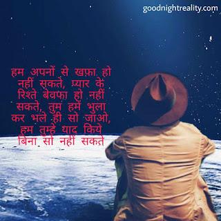 Good night photo download hd hindi