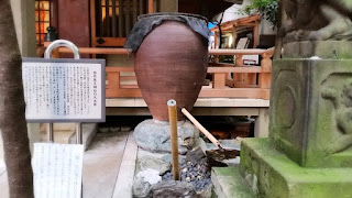人文研究見聞録:稲荷鬼王神社 [東京都]