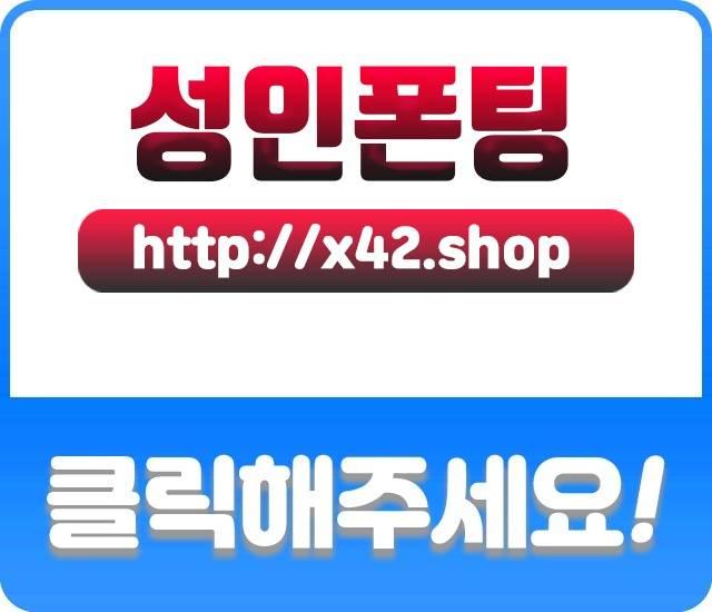 광주북구스노쿨링