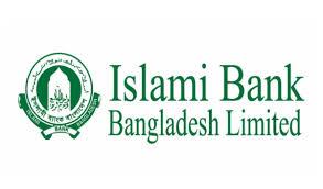 ISLAMI BANK BANGLADESH LTD Routing Numer (2021)