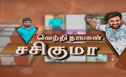 Vetri Nayagan Sasikumar Interview 01–05-2016 Jaya Tv May Day Special Show