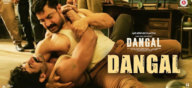 Video: Dangal - Title Track | Aamir Khan | Daler Mehndi