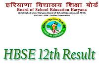 HBSE 12 वीं परिणाम 2018
