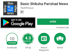 Primary Ka Master Hindi Basic Shiksha News Android App
