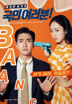 My Fellow Citizen, Drama Korea, Korean Drama My Fellow Citizen, Drama Korea My Fellow Citizen, Sinopsis Penuh Drama Korea My Fellow Citizen, Ulasan Drama Korea My Fellow Citizen, Review By Miss Banu, Blog Miss Banu Story, Korean Drama 2019, Drama Korea Best, Poster Drama Korea My Fellow Citizen,