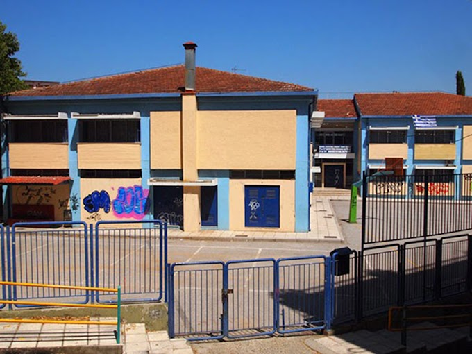 Βέροια: Κλείνει όλο το 7ο Δημοτικό Σχολείο και η Ε' τάξη του 2ου Δημοτικού Σχολείου λόγω κρούσματος σε εκπαιδευτικό