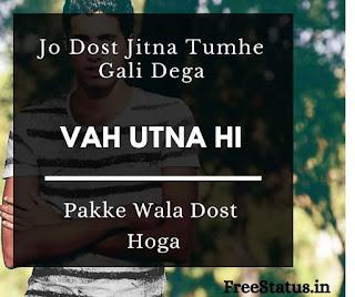 Jo-Dost-Jitna-Tumhe-Gali-Dega-Dosti-Status-In-Hindi