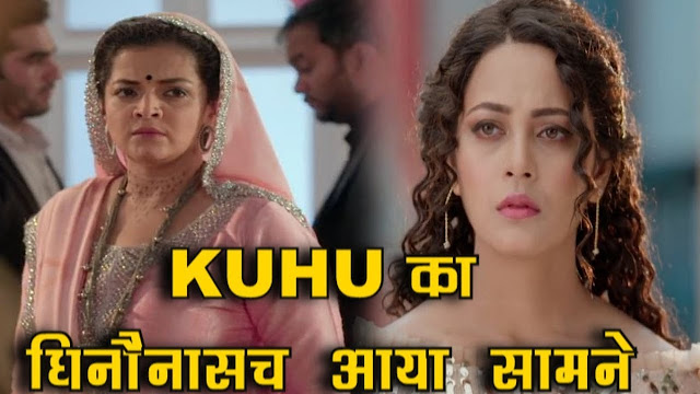 Big Twist : Kunal and Meenakshi tense as Mishti exposes Kuhu in Yeh Rishtey Hai Pyaar Ke