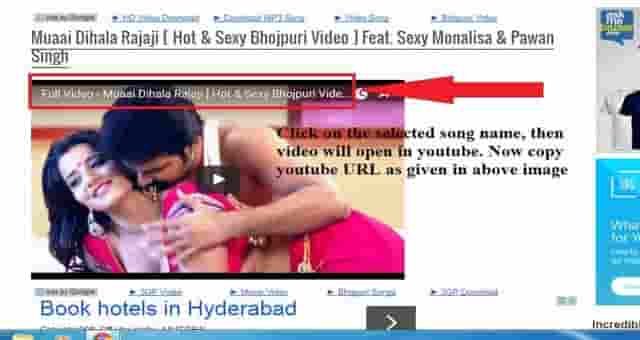 Bhojpuri HD Video Song Free Download