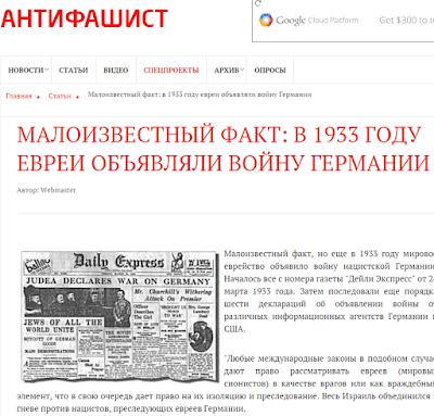 Об ССбу-шных подделках и настоящих пособниках киевской хунты в Москве и Израиле