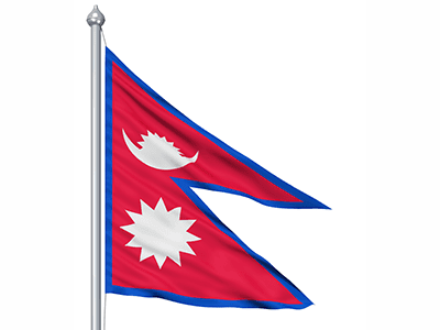 nepal-flag-is-rectangular