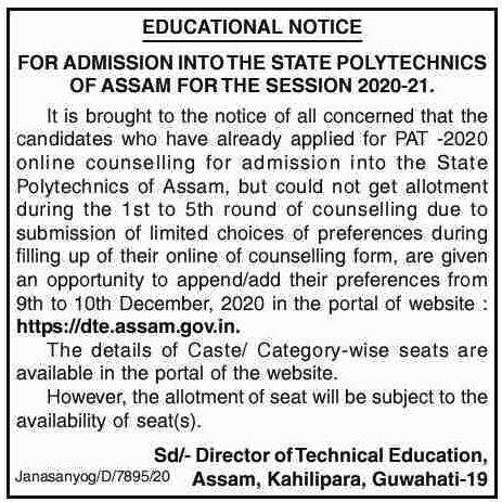 Assam CEE Counselling 2020: Counselling Date, Admission Schedule, Process