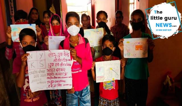 नेहरू युवा केन्द्र मोतिहारी के त्वावधान में जिले के सभी प्रखंडों में राष्ट्रीय पोषण माह के रूप में मनाया जा रहा है सितंबर