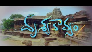 4 Nanatibratuku_Drushya Kavayam Movie Hd Video songs.
