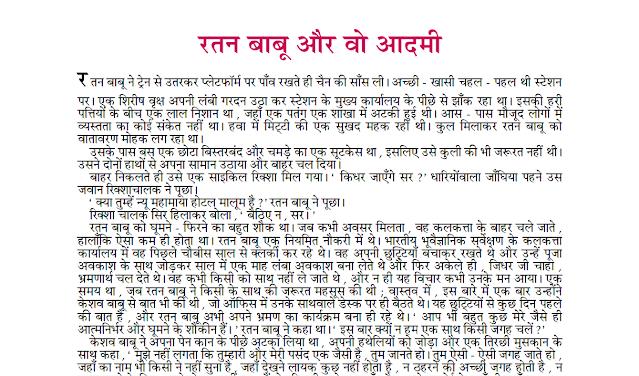 Satyajeet Ray Ki 5 Superhit Kahaniyan (Stories) Hindi PDF Download Free