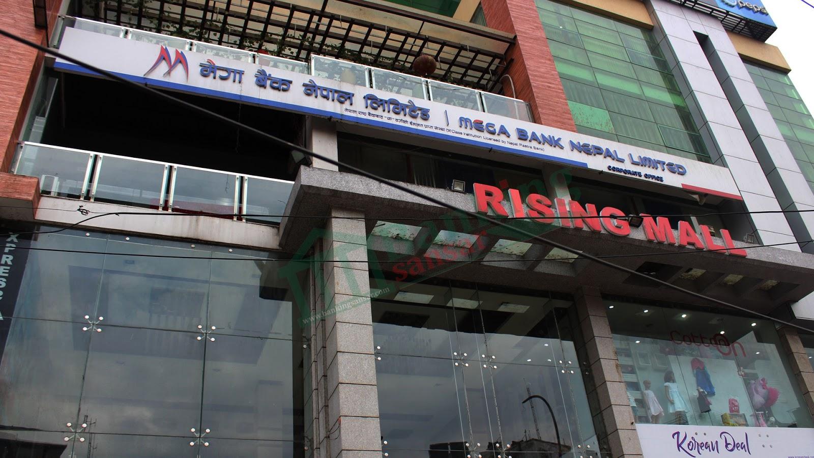 Mega Bank