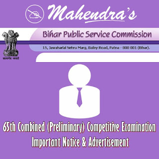 65th Combined (Preliminary) Competitive Examination | Important Notice and Advertisement