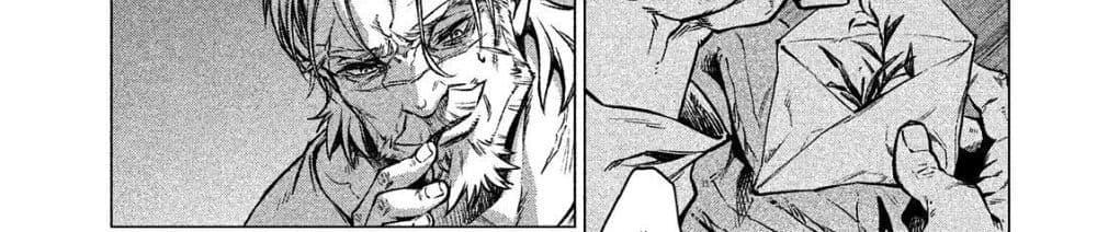 อ่านการ์ตูน Henkyou no Roukishi - Bard Loen ตอนที่ 5 หน้าที่ 101
