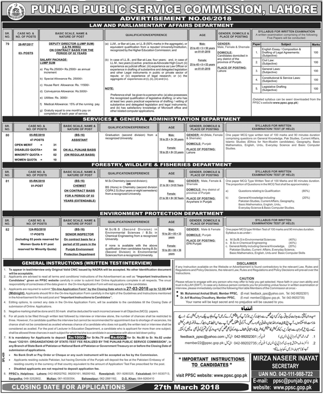 Jobs In Punjab Public Service Commission PPSC Lahore 2018 for 68 Vacancies